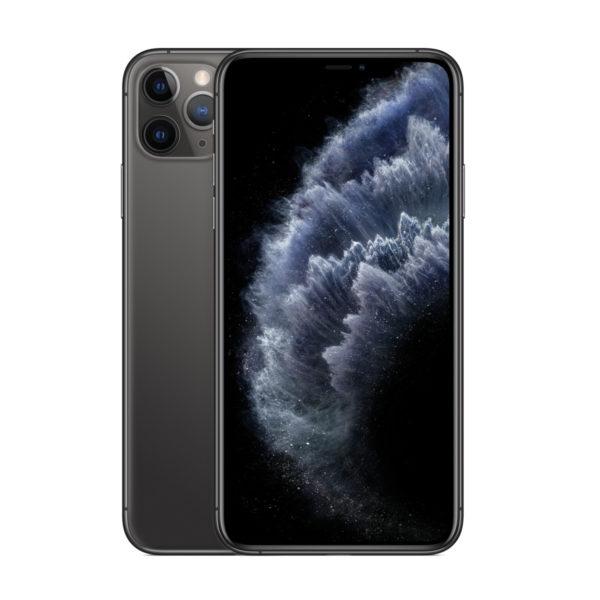 iPhone baratos en Jiocorp